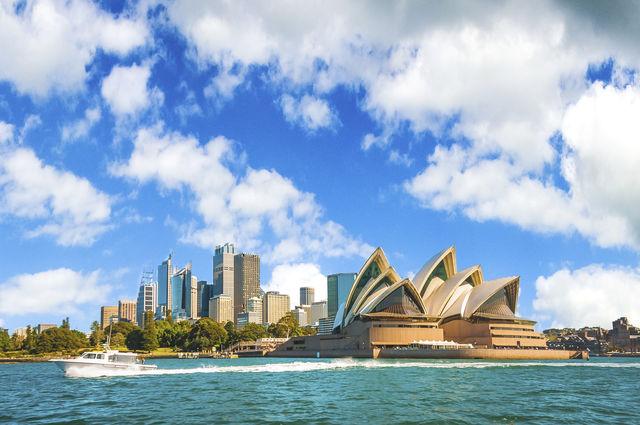 Skyline in Sydney