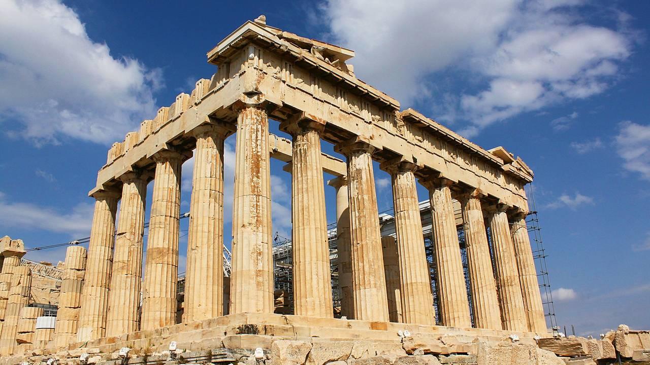 Pantheon in Athene