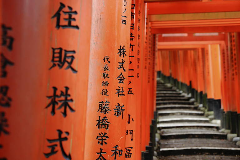 Fushimi Inari-tempel, Kyoto